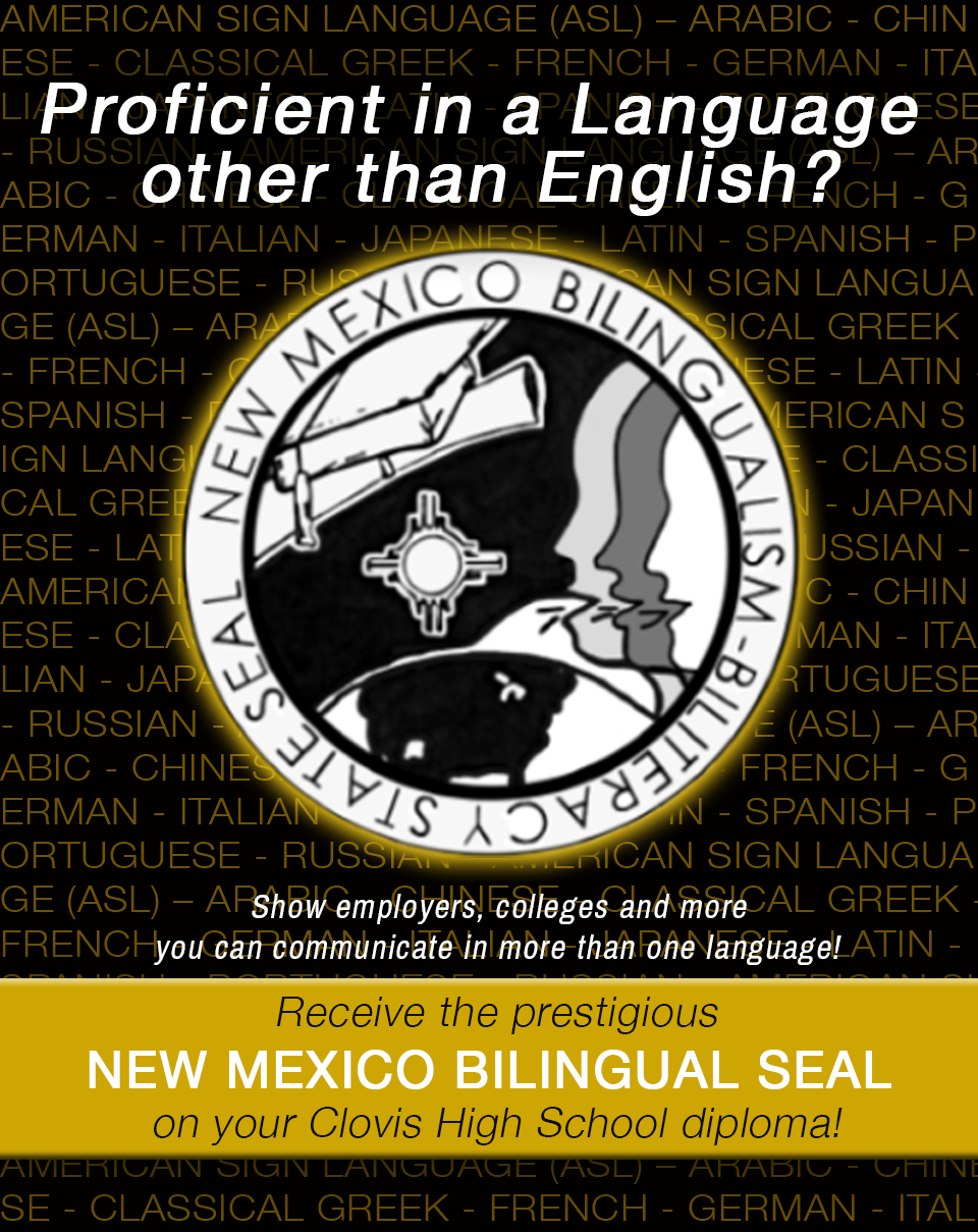 Image of Bilingual Seal with text